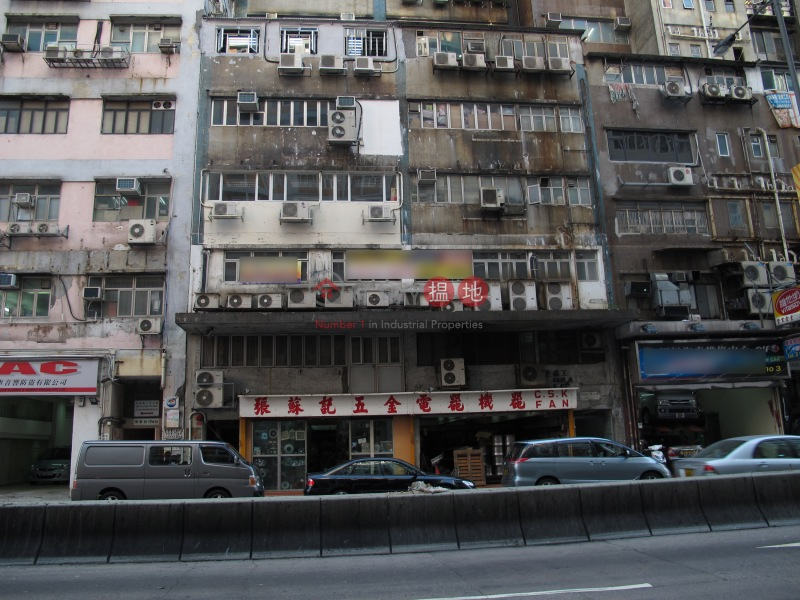 Cantake Factory Building (Cantake Factory Building) Kwun Tong|搵地(OneDay)(4)