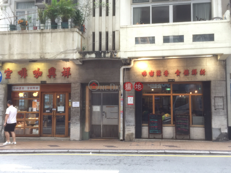11 Yik Yam Street (11 Yik Yam Street) Happy Valley|搵地(OneDay)(5)