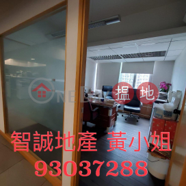 Kwai Chung Yee Lim Industrial Centre For Rent