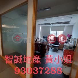 葵涌 裕林工業中心 出租 搶手單位 即租可用|裕林工業大廈(Yee Lim Industrial Building)出租樓盤 (00110012)_0