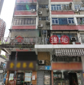 114 Po Heung Street|寶鄉街114號