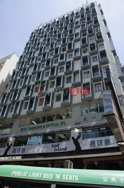 Metropole Building (Metropole Building) Tsim Sha Tsui|搵地(OneDay)(1)