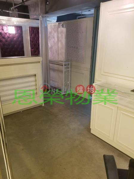 TEL: 98755238, Coasia Building 合亞大廈 Rental Listings | Wan Chai District (KEVIN-9141166990)