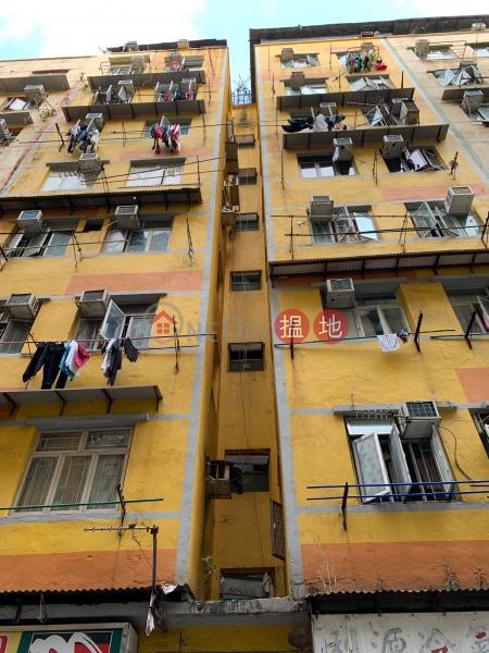 20 Pang Ching Street (20 Pang Ching Street) To Kwa Wan|搵地(OneDay)(1)