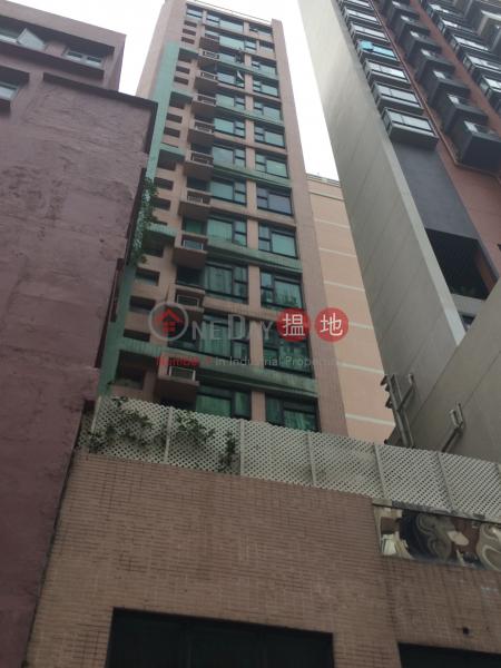 Art Court (Art Court) Sham Shui Po|搵地(OneDay)(1)