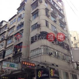 53 Woosung Street,Jordan, Kowloon