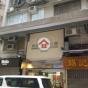 金時商業大廈 (King\'s Commercial Building) 油尖旺漆咸圍2號 - 搵地(OneDay)(2)