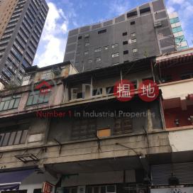 21 Sau Fu Street,Yuen Long, New Territories