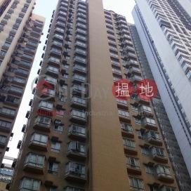 僑華大廈,北角, 香港島