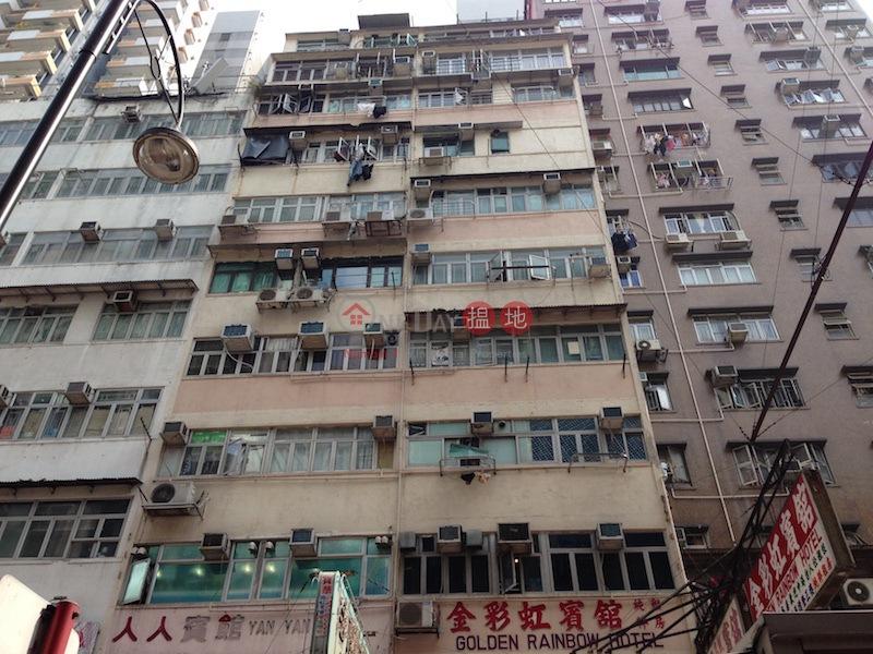 花園街70-72號 (70-72 Fa Yuen Street ) 旺角|搵地(OneDay)(2)