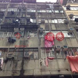 272-274 Temple Street,Jordan, Kowloon