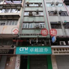11 Nam Shing Street|南盛街11號