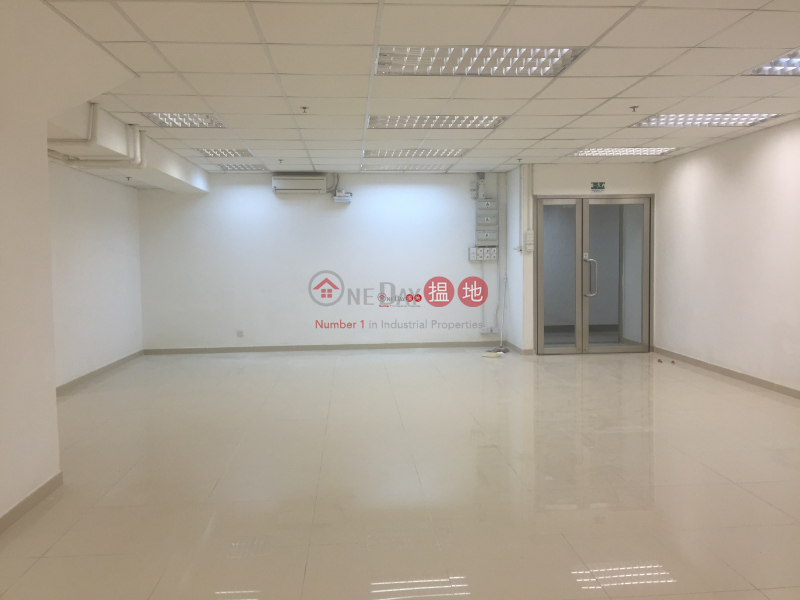 Property Search Hong Kong | OneDay | Industrial | Rental Listings | Sun Cheong Industrial Building