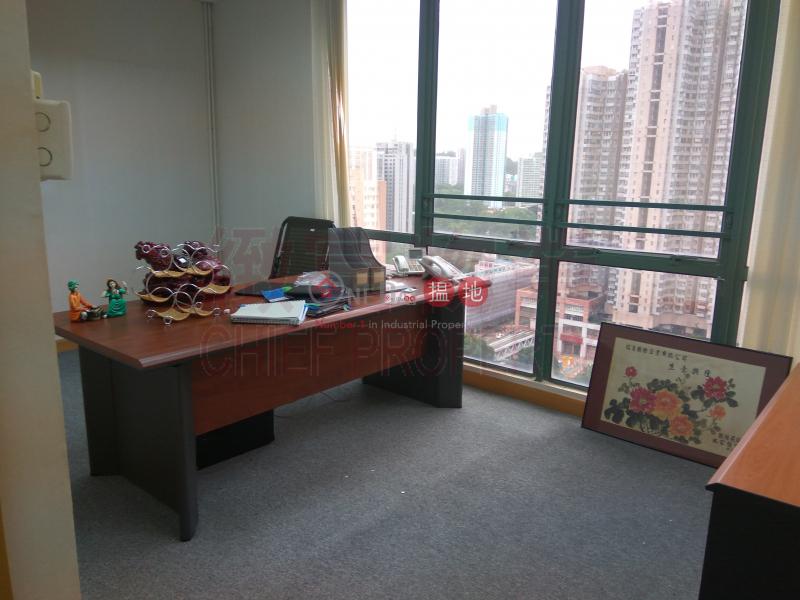 New Tech Plaza, New Tech Plaza 新科技廣場 Rental Listings | Wong Tai Sin District (skhun-05147)