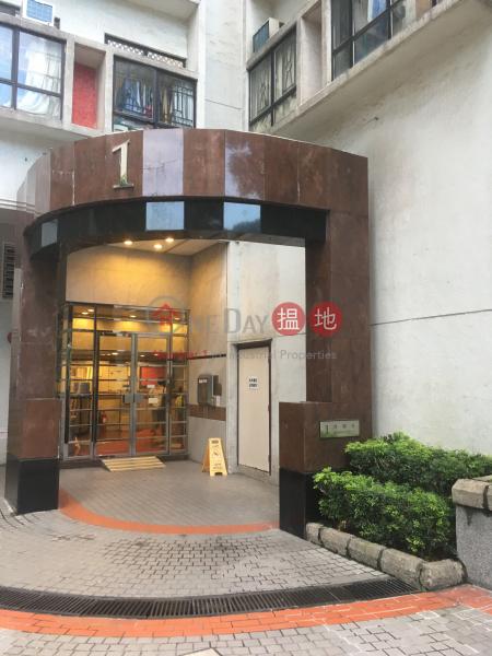 大興花園2期1座 (Tai Hing Gardens Phase 2 Tower 1) 屯門 搵地(OneDay)(2)
