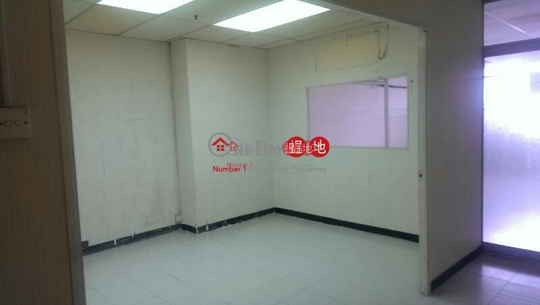 Wah Lok Industrial Centre, Wah Lok Industrial Centre 華樂工業中心 Rental Listings   Sha Tin (charl-01773)
