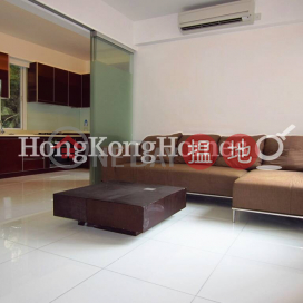 2 Bedroom Unit at Fortune Building | For Sale