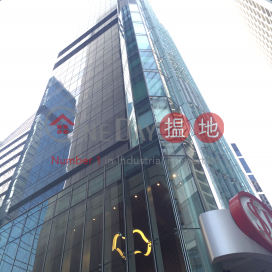 Shanghai Commercial Bank Tower|上海商業銀行大廈