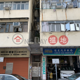 99 Ma Tau Kok Road,To Kwa Wan, Kowloon