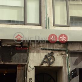 鴨巴甸街31號,蘇豪區, 香港島