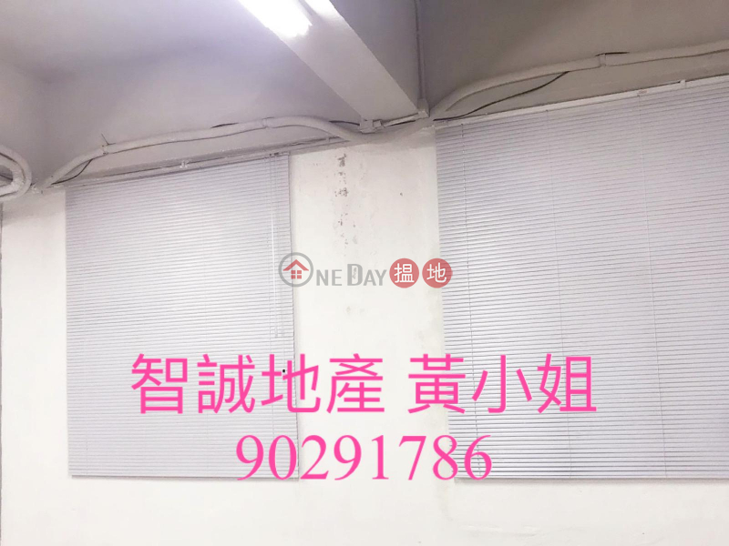 Kwai Chung Wah Fung Industrial Center For Rent 33 Kwai Fung Crescent | Kwai Tsing District Hong Kong Rental | HK$ 15,000/ month