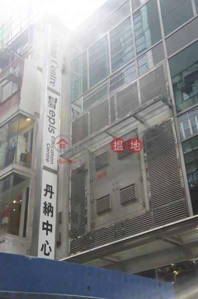 Redana Centre (Redana Centre) Causeway Bay|搵地(OneDay)(3)