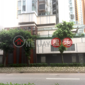 Private House at Stars By The Harbour|維港‧星岸洋房