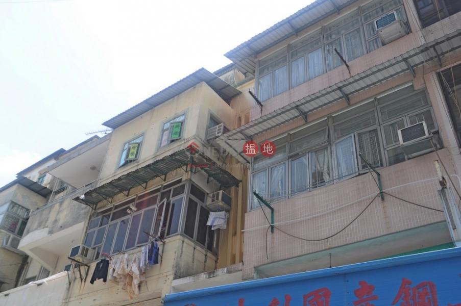 San Shing Avenue 24 (San Shing Avenue 24) Sheung Shui|搵地(OneDay)(3)