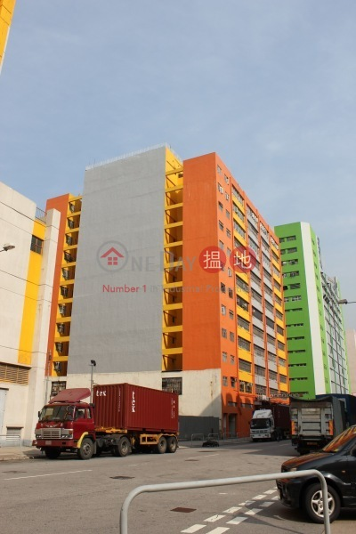 Hoi Cheung Industrial Building (Hoi Cheung Industrial Building) Tuen Mun|搵地(OneDay)(4)