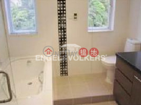2 Bedroom Flat for Rent in Happy Valley|Wan Chai DistrictMarlborough House(Marlborough House)Rental Listings (EVHK44666)_0