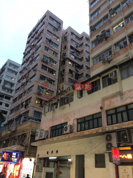 大同新邨大豐樓(F座) (Cosmopolitan Estate Tai Fung Building (Block F)) 大角咀|搵地(OneDay)(1)