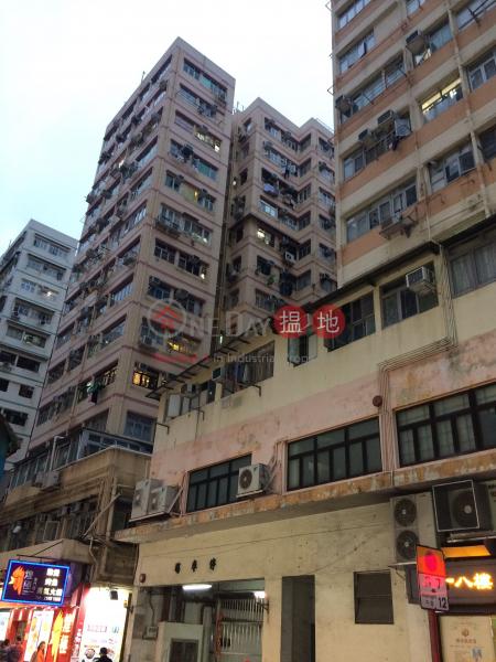 Cosmopolitan Estates Tai Fung Building (Block F) (Cosmopolitan Estates Tai Fung Building (Block F)) Tai Kok Tsui|搵地(OneDay)(1)