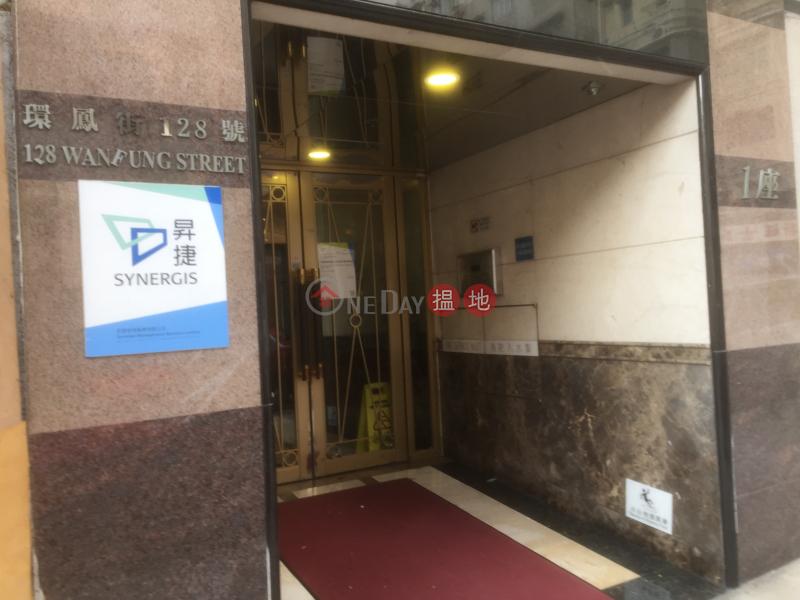 The Vista (The Vista) Tsz Wan Shan|搵地(OneDay)(3)