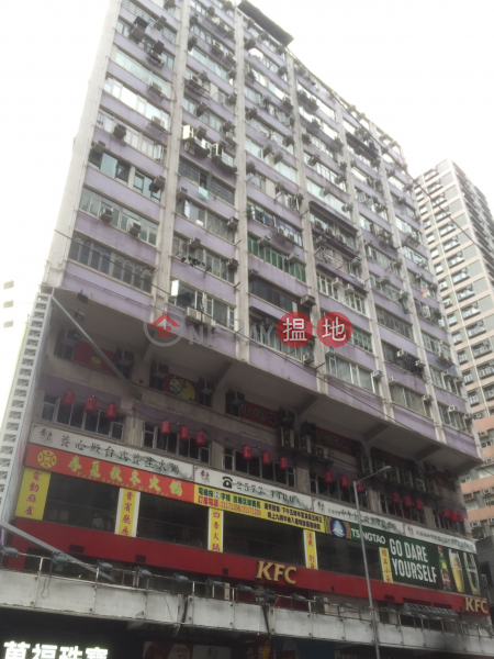 友光大廈 (Yau Kwong Building) 灣仔|搵地(OneDay)(1)