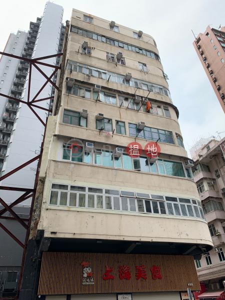 寶靈街48-50號 (48-50 Bowring Street) 佐敦|搵地(OneDay)(1)