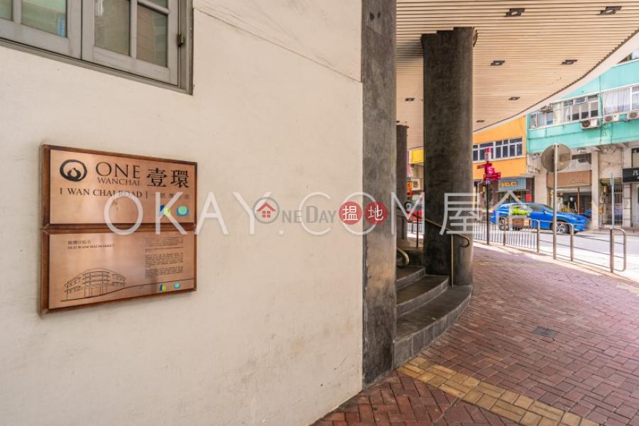 HK$ 1,200萬壹環-灣仔區 1房1廁,極高層,露台《壹環出售單位》