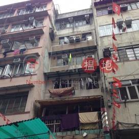 193 Temple Street,Jordan, Kowloon