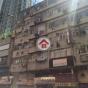 沙咀道294號 (294 Sha Tsui Road) 荃灣沙咀道294號|- 搵地(OneDay)(1)