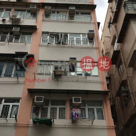 294 Ki Lung Street,Sham Shui Po, Kowloon