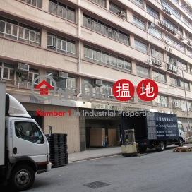 金城工業大廈 葵青金城工業大廈(Kam Shing Industrial Building)出租樓盤 (wingw-04640)_0