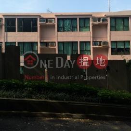 克頓道2號,西半山, 香港島