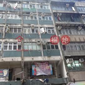 卑路乍街103-105號,堅尼地城, 香港島