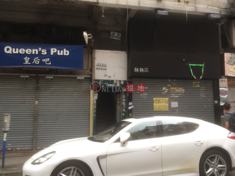 廟街272號 (272 Temple Street) 佐敦|搵地(OneDay)(2)