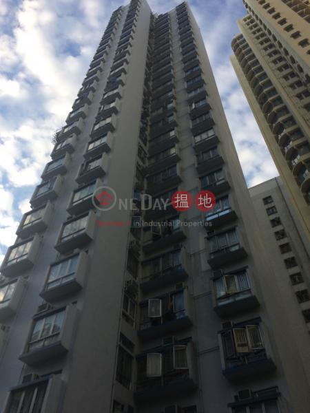 Fortune Villa (Fortune Villa) Shek Tong Tsui|搵地(OneDay)(1)