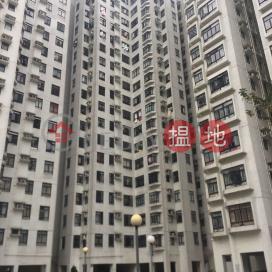 Heng Fa Chuen Block 31,Heng Fa Chuen, Hong Kong Island