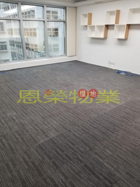 詳情請致電98755238|灣仔區堅雄商業大廈(Keen Hung Commercial Building )出租樓盤 (KEVIN-5593587472)_0