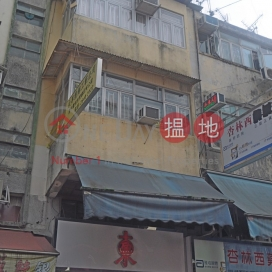 San Hong Street 16|新康街16號