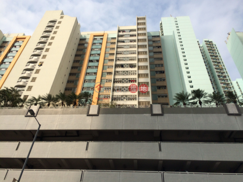 Fu Hoi House, Fu Cheong Estate (Fu Hoi House, Fu Cheong Estate) Sham Shui Po|搵地(OneDay)(1)