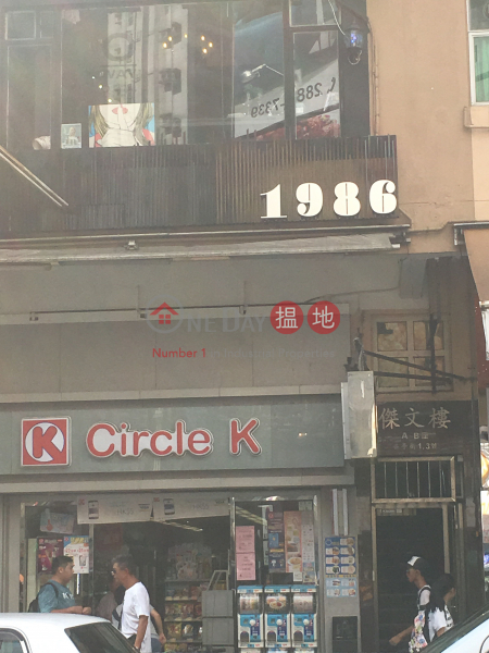 2 Kuk Ting Street (2 Kuk Ting Street) Yuen Long|搵地(OneDay)(2)