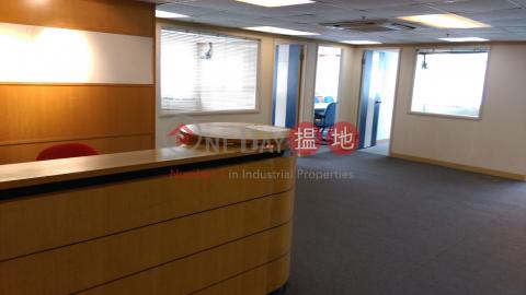 海景 寫字樓|柴灣區新業大廈(Summit Industrial Building)出租樓盤 (ailee-06113)_0
